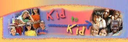 Kid to kid banner